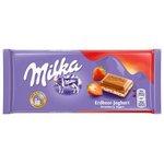Čokoláda Milka Strawberry/Yoghurt (jahodovo-jogurtová) 100g