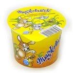 Maškrtníček vanilkový 80g