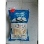 Filety z Aljašskej tresky mrazené Ryba 500g 2+1 zdarma