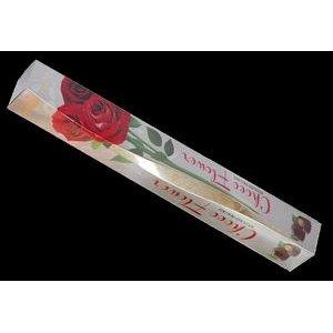 Choco Flower orieškové pralinky 92g