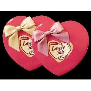 Magnat Lovely You pralinky z mlieč.čokolády s vanil.príchuť.v plechovom srdci 82g