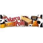 Artur Marco Polo Toffee oblátka 40g