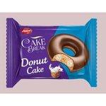 Donut Cake mliečne - pečivo v kakaovej poleve s náplňou s mliečnou arómou 50g