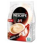 Nescafé 3in1 Coconut Dream (kokosové) 10x16g/sáčok
