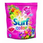Surf Color Tropical Lily  a  Ylang Ylang - gélové kapsuly na pranie 45 ks
