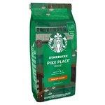 Kava Starbucks Pike Place Espresso Roast zrnkova 450 g